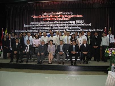 タイのIFPaT国際シンポジューム(2012.3)